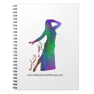 Belly Dance (in Arabic) Notebook (Color Mix 1)