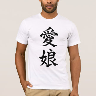 Beloved daughter; Kanji Symbol T-Shirt; Black T-Shirt