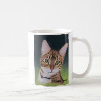 Bengal Cat Coffee Mug