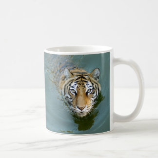 Bengal Tiger Mug (7.5)