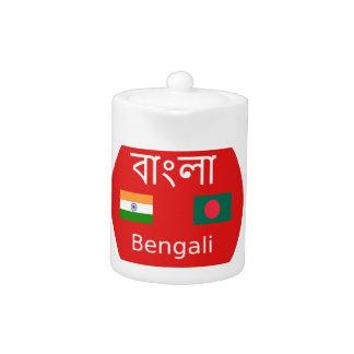 Bengali Language Design