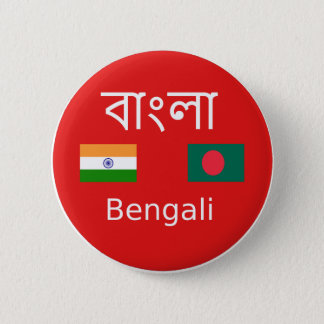 Bengali Language Design 2 Inch Round Button