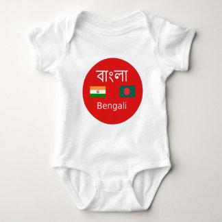 Bengali Language Design Baby Bodysuit