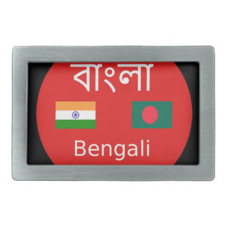 Bengali Language Design Belt Buckles