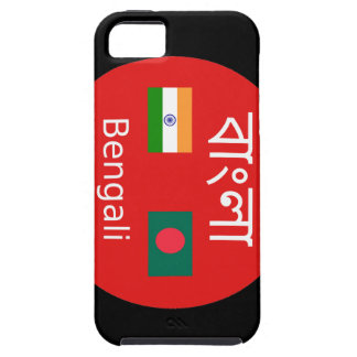 Bengali Language Design Case For The iPhone 5