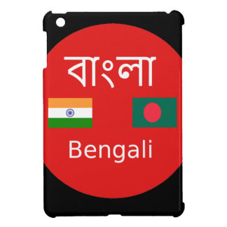 Bengali Language Design Cover For The iPad Mini