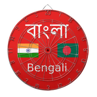 Bengali Language Design Dartboard