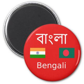 Bengali Language Design Magnet