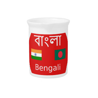 Bengali Language Design Pitcher