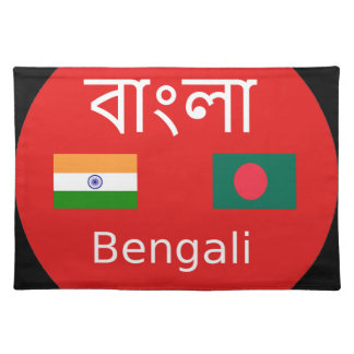 Bengali Language Design Placemat