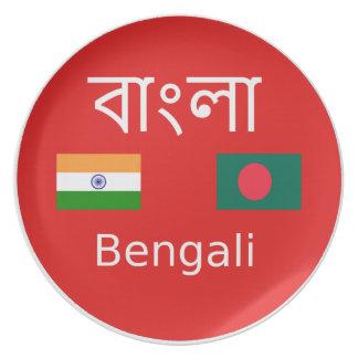 Bengali Language Design Plate