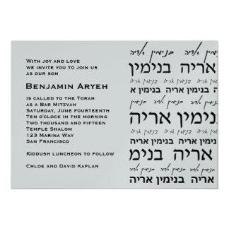"Benjamin Aryeh Custom 5"" X 7"" Invitation Card"