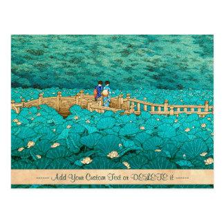 Benten Pond at Shiba Kawase Hasui japanese scenery Postcard