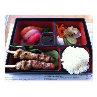 Bento Box Sushi Japanese Rice Food Postcard