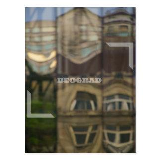 Beograd Postcard