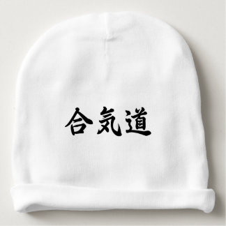 Beret for Aikido Baby Baby Beanie