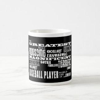 Best Baseball Players : Greatest Baseball Player Mugs