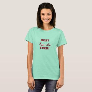 BEST GRANDMA EVER! (PERSIAN) T-Shirt