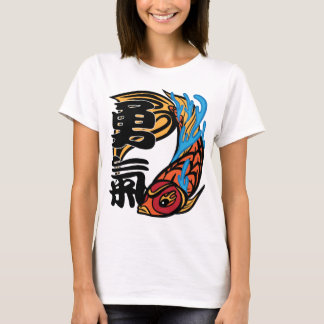 Betta Courage T-Shirt