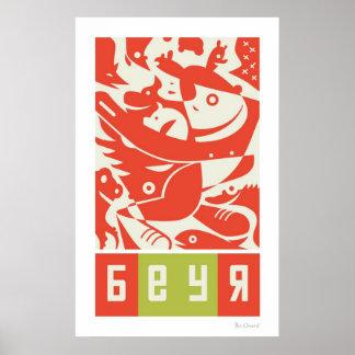 Beyr - affiche inspirée russe d animaux - grand
