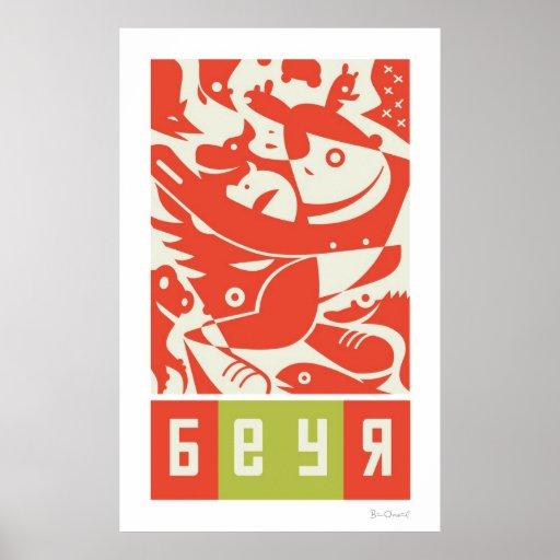 Beyr - affiche inspirée russe d'animaux - grand