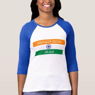 Bharat Mata Ki Jai T-Shirt