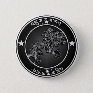 Bhutan  Round Emblem 2 Inch Round Button