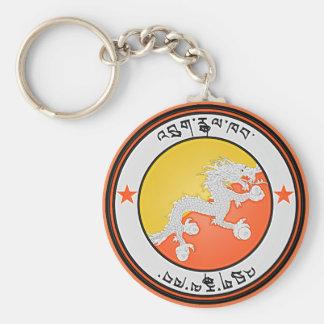 Bhutan  Round Emblem Keychain