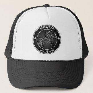 Bhutan  Round Emblem Trucker Hat