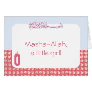 Biberon de musulmans de félicitation d'Aqiqah de Carte De Vœux