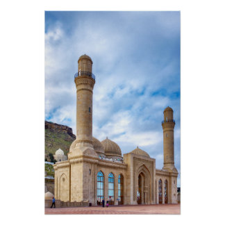 Bibi-Heybat Mosque Poster