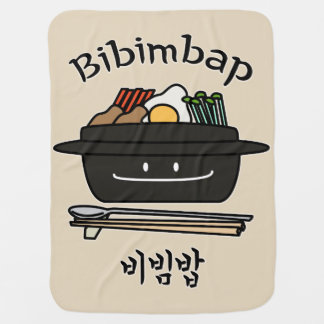 Bibimbap Korean rice bowl namul vegetables egg Baby Blanket