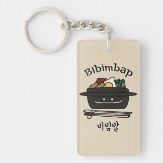 Bibimbap Korean rice bowl namul vegetables egg Keychain