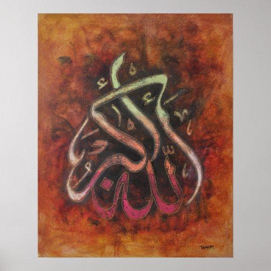 BIG 16X20 ALLAH-U-AKBAR - Islamic Art Poster!! Poster