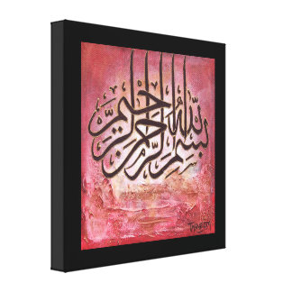 BIG Bismillah - ORIGINAL Islamic Art on Canvas!!! Canvas Print