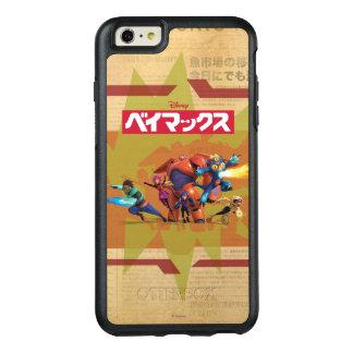 Big Hero 6 Superheros 4 OtterBox iPhone 6/6s Plus Case