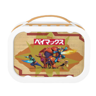 Big Hero 6 Superheros Lunch Box