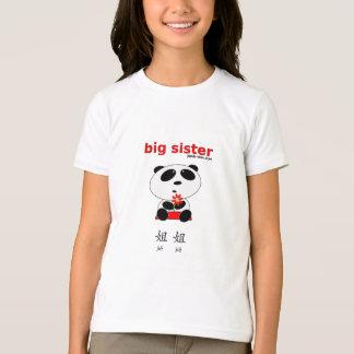 Big Sister (jie jie) T-Shirt