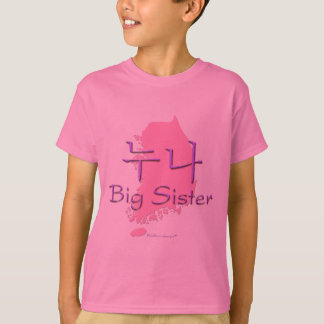 Big Sister (of a Boy) Korea T-Shirt