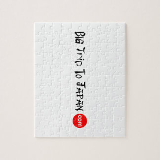 """Big Trip To Japan 8"""" x 10"""" Puzzle with Gift Box"""