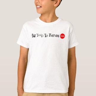 Big Trip To Japan Kids' Tag-free T-Shirt