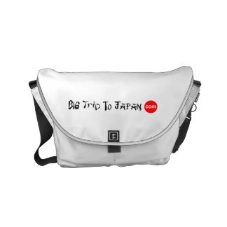 Big Trip To Japan Small Messenger Bag