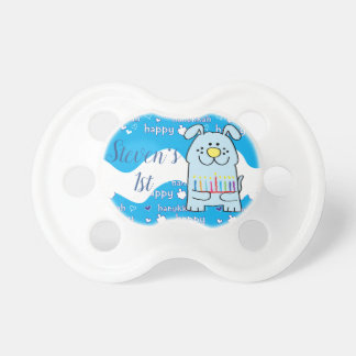 "Binky Pacifier Personalize ""Menorah Dog"""