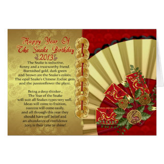 Birthday Card, Chinese New Year, Year Of The Snake Greeting Card