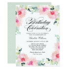 Birthday Celebration Invitation | Daisy Watercolor