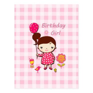 Birthday Girl Pink Pattern Balloon Flower Cartoon Postcard