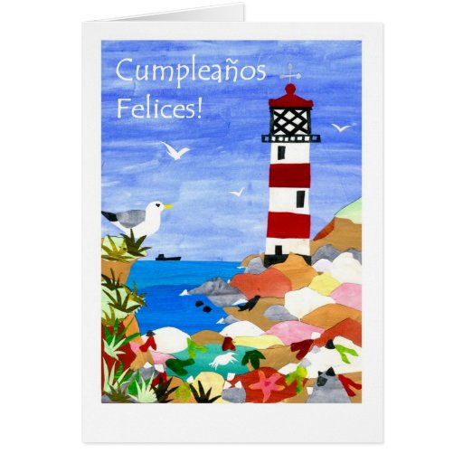 Birthday Lighthouse Card - Spanish Greeting