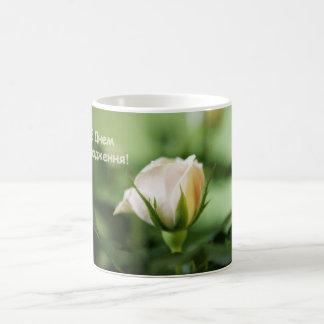 Birthday Rose Coffee Mug