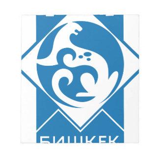 Bishkek_coa_1994 Notepad