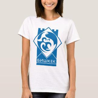 Bishkek_coa_1994 T-Shirt